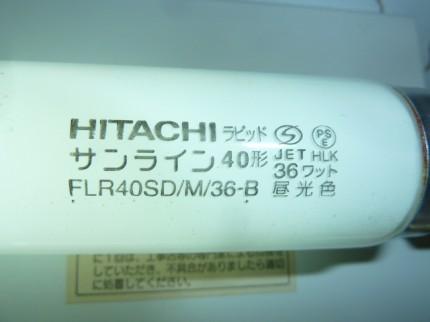 P1190463